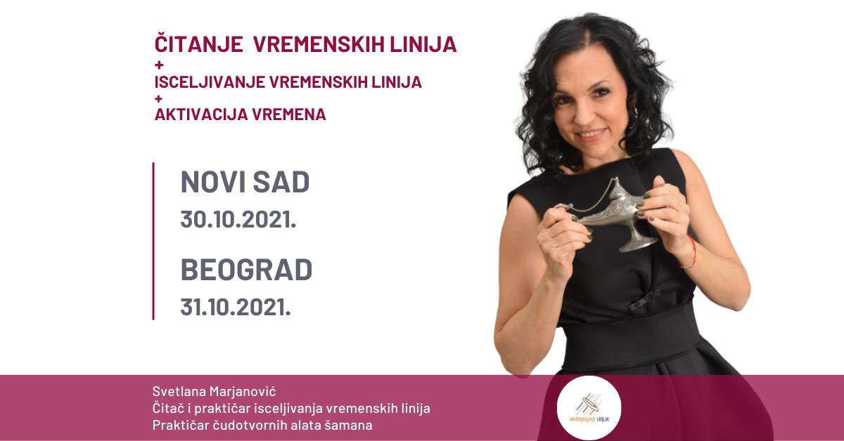 Online program (1)